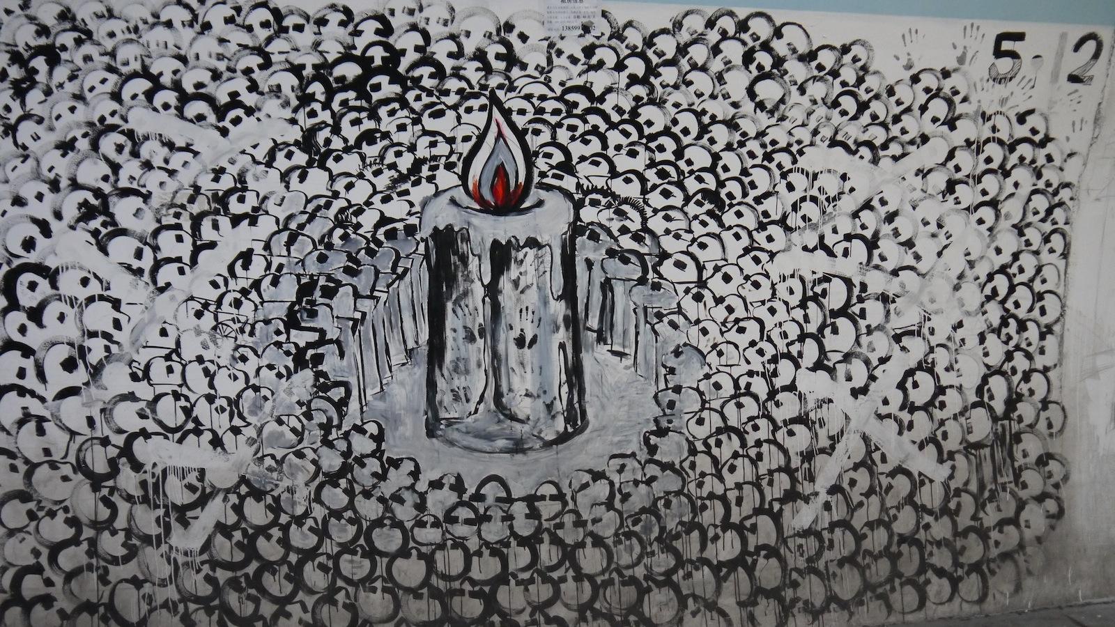 512大地震题材的涂鸦